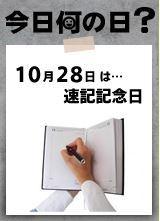 201610281159.JPG