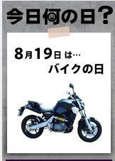201708191242.JPG