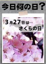 201703271255.JPG